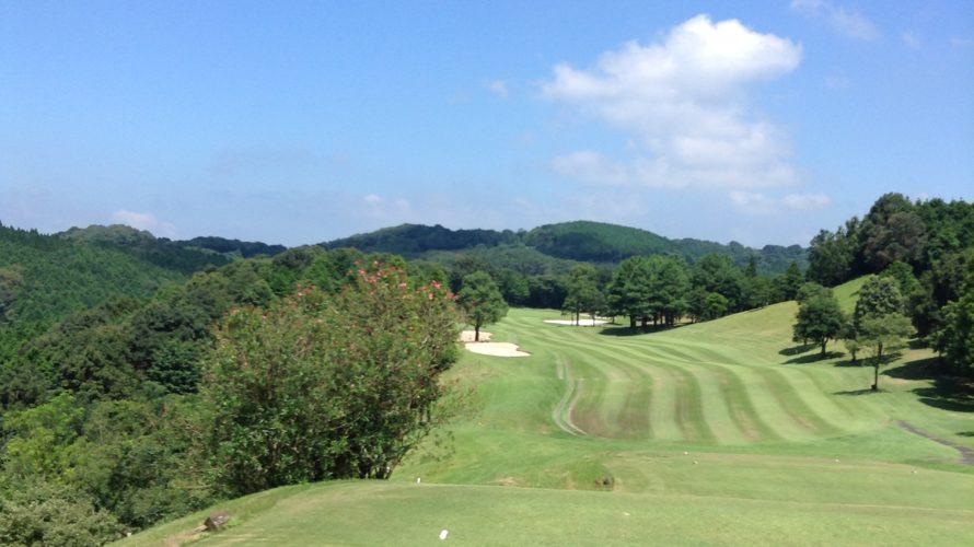 競技ゴルフに出場するために必要な条件と出場するメリット