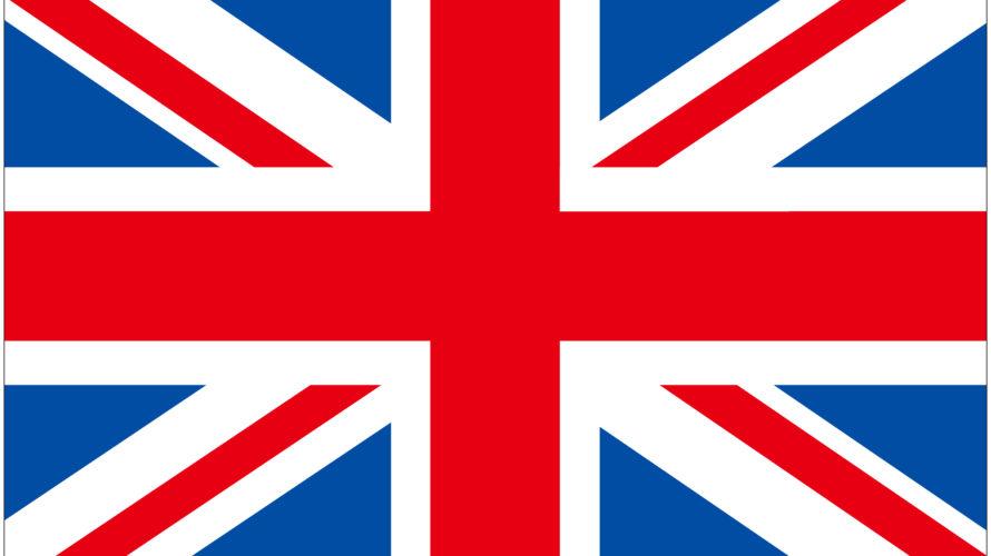 全英AIG女子オープン2019 渋野日向子選手の優勝を詳しく振り返ります