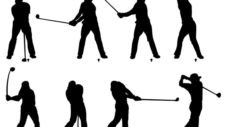 初心者にこそゴルフのレッスンを受けて欲しい理由とお金が無い場合のおすすめのレッスン
