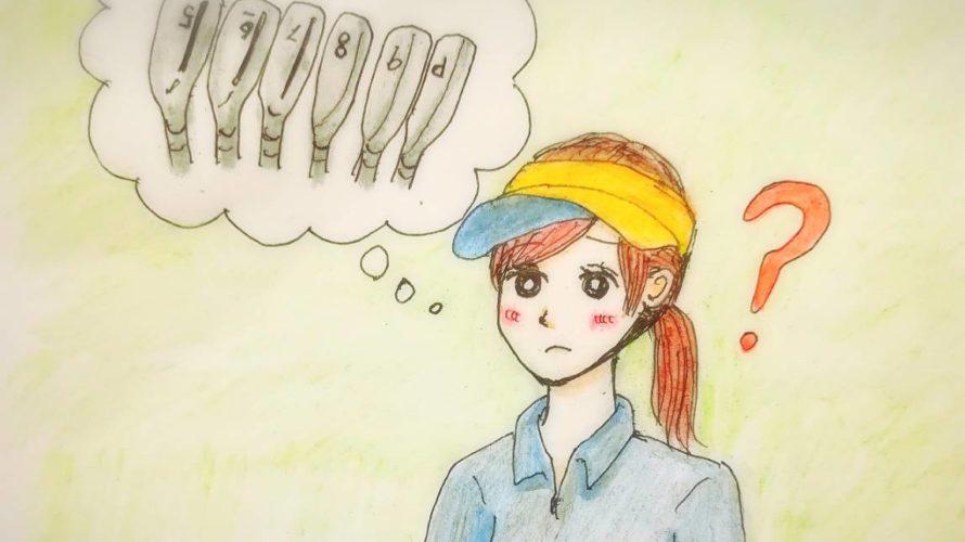 悩む女性ゴルファー